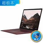 Surface Laptop(i7/16GB/512GB)