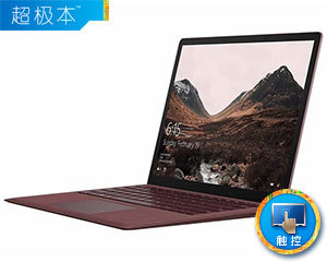 微软Surface Laptop(i5/8GB/256GB)