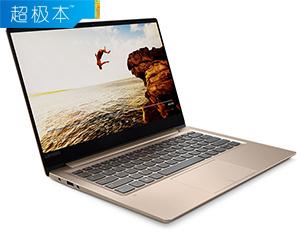 联想小新Air 14 Pro(i5 7200U/8GB/256GB/2G独显)