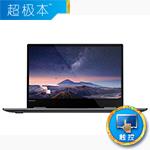 联想YOGA 720-13IKB(i5 7200U/8GB/256GB) 超极本/联想