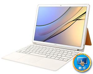 华为 MateBook E(i5-7Y54/8G/256G)