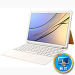 华为MateBook E(i5-7Y54/8G/128G) 笔记本电脑/华为