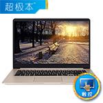 华硕灵耀S5100UQ7200(i5 7200U/8GB/128GB+1TB) 超极本/华硕