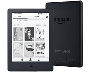 亚马逊Kindle X咪咕定制版