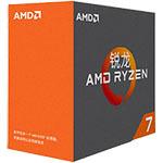 AMD R7 1800X CPU/AMD