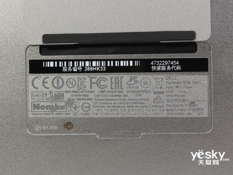 戴尔XPS 13 微边框 银色(XPS 13-9360-D2705S)