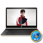 惠普PAVILION X360 14-BA040TX 笔记本电脑/惠普