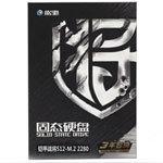 影驰铠甲战将M.2 PCI-E 2280 (128GB) 固态硬盘/影驰