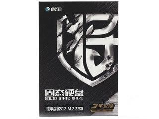 影驰铁甲战将M.2 PCI-E 2280 (120GB)图片