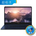 华硕灵耀360(i5 7200U/8GB/256GB) 超极本/华硕