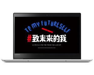 联想Ideapad 320S-15IKB(4GB/1TB)