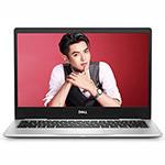 戴尔Inspiron 灵越 13 7000系列(INS13-7370-D1805S) 笔记本电脑/戴尔