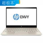 惠普ENVY 13-AD113TU(2LS99PA) 超极本/惠普