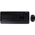微软3050无线蓝影键鼠套装 键鼠套装/微软