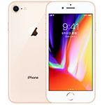 苹果iPhone 8(64GB/全网通) 手机/苹果