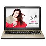 华硕FL8000UQ8550(8GB/128GB+1TB) 笔记本电脑/华硕