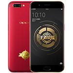 OPPO R11(王者荣耀周年庆限量版/64GB/全网通) 手机/OPPO