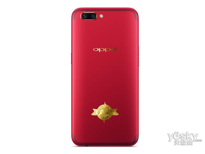 OPPO R11(王者荣耀周年庆限量版/64GB/全网通)