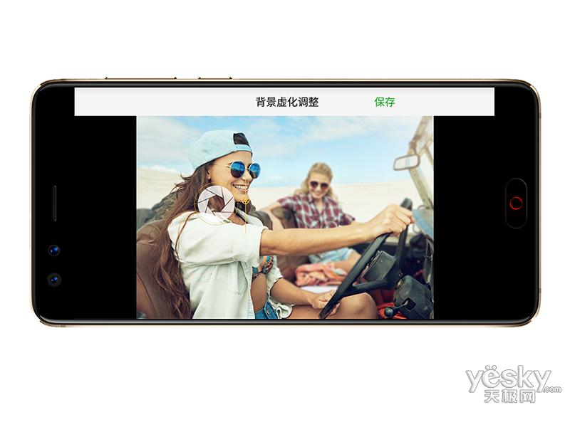 努比亚Z17miniS(64GB/全网通)
