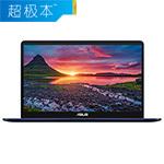 华硕灵耀3 Pro(i5 7300HQ/8GB/256GB) 超极本/华硕