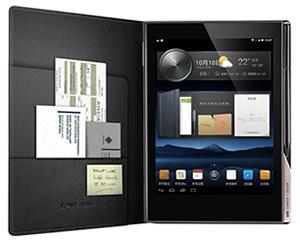 e人e本T10(64GB/7.86英寸)