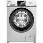 小天鹅TG100VT712DS5 洗衣机/小天鹅