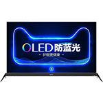 创维55R8M 液晶电视/创维