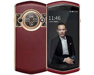 8848 钛金手机M4(石榴红订制款/256GB/全网通)