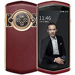 8848 钛金手机M4(石榴红订制款/256GB/全网通) 手机/8848