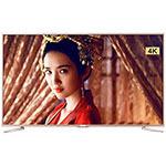 海尔模卡U75A6 液晶电视/海尔