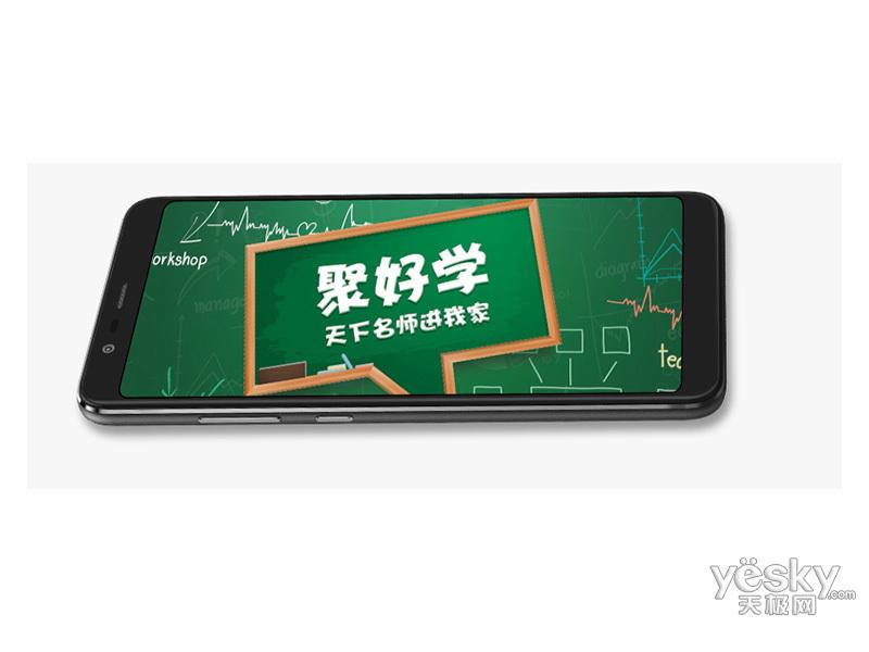 海信小海豚2(64GB/全网通)