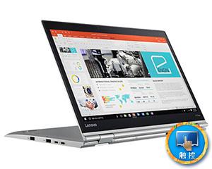 ThinkPad X1 Yoga 2018(20LF000CCD)