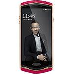 8848 钛金手机M4(蜥蜴皮版/256GB/全网通) 手机/8848