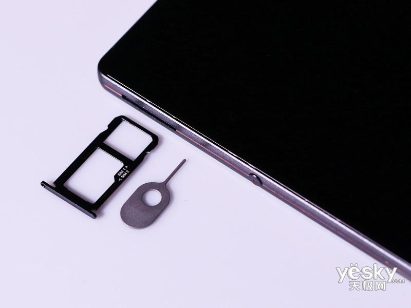 锤子坚果3(32GB/移动定制版)