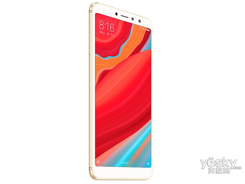 小米红米S2(64GB/全网通)