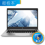 惠普ELITEBOOK 1040 G4(8GB/256GB) 超极本/惠普