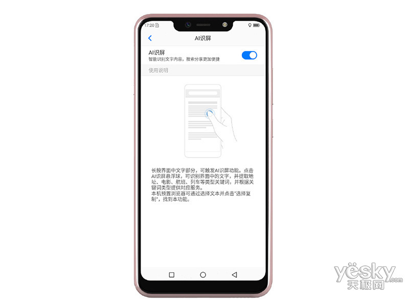 海信H18(64GB/全网通)