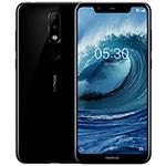 诺基亚X5(32GB/全网通) 手机/诺基亚