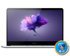 荣耀MagicBook(R5 2500U/8GB/256GB/触屏版)