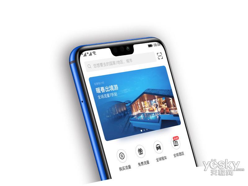 荣耀8X(4GB/64GB/全网通)
