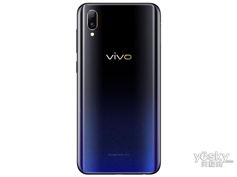 vivo Y97(128GB/全网通)