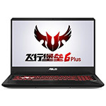华硕飞行堡垒6Plus FX86SM(i7 8750H/8GB/256GB+1TB/1060) 笔记本电脑/华硕