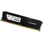 玖合4GB DDR4 2400散热马甲条 内存/玖合