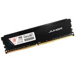 玖合16GB DDR4 2400散热马甲 内存/玖合