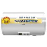 A.O.史密斯F160B 60L 电热水器/A.O.史密斯