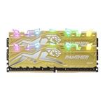 宇瞻黑豹RGB 16GB DDR4 2666(彩灯套装) 内存/宇瞻