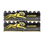 宇瞻黑豹 16GB DDR4 2400(套装) 内存/宇瞻