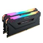 海盗船复仇者RGB PRO 32GB DDR4 3000 内存/海盗船