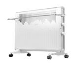 艾美特HC22169-W 电暖气/艾美特
