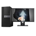 戴尔OptiPlex 7050MT(i7 7700/16GB/256GB+1TB/4G独显/23LCD) 台式机/戴尔